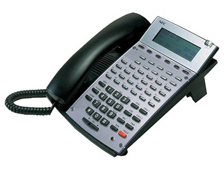 NEC Aspire Telephone Systems